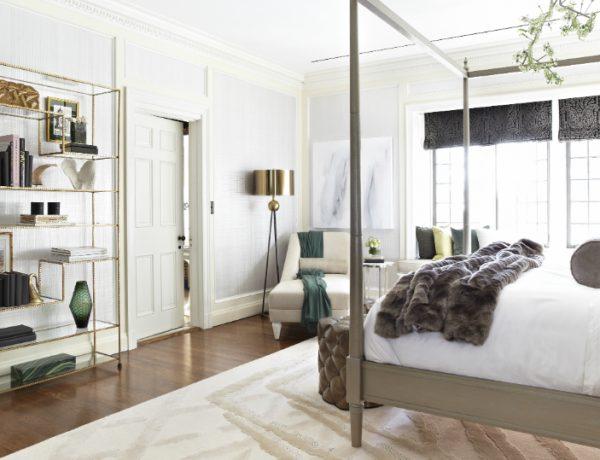 December 2016 – Master Bedroom Ideas