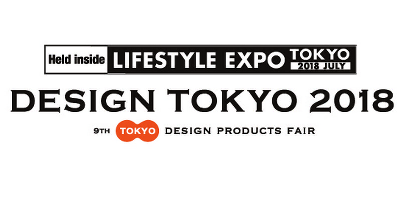 Design Events: All You Need To Know About Design Tokyo 2018 design events Design Events: All You Need To Know About Design Tokyo 2018 8 Design Events Everything You Need to Know About Design Tokyo 2018
