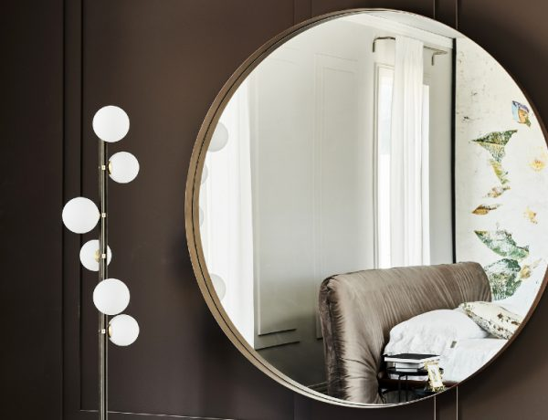 cattelan italia Expand Your Bedroom With Luxury Mirrors By Cattelan Italia Wish Magnum 1 600x460